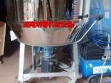供应草粉米糠饲料加水搅拌机化工原料混合机