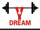 亚洲梦想健身学院招生培训健身教练高薪就业包分配工作