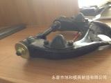 拉伸冲压模具制造 五金模具 不锈钢冲压加工 五金模具设计