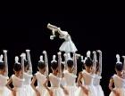 幼儿中国舞培训营9月招生计划