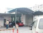 分宜县永安机动车检测有限公司 专业咨询过户验车