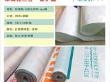 定制针刺棉地膜新产品装修地面保护膜瓷砖地板地砖保护垫生产厂家