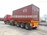 沧州集装箱厂家定制散货集装箱,散货颗粒集装箱