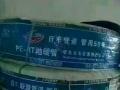 洮南市弘远水暖电料商店竭诚为您服务