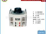 徒锋单相接触式自藕调压器TDGC2/TDGC2J 单相调压器 2