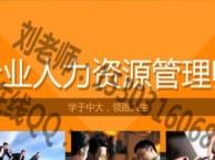 韩语英语日语培训,零基础学口语 ,暑期外语培训!