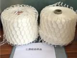 竹纤维纱/环锭纺竹纤维纱21支32支40支50支60支