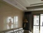 鲤城周边海丝景城新加 3室1厅90平米 豪华装修 押一付三