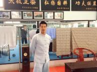 广州白云区太极拳培训基地