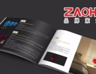 长安广告设计公司,展会海报设计,长安展会画册设计