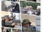 东莞户外拓展亲子活动 企业团队组建 真人CS野战对抗