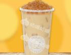 中山奶茶店加盟品牌成本合理是的哪个