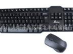 较便宜的品牌无线套装 卡尔波H100 无线鼠标键盘套装2.4HG 批发