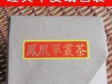 经典传统牛皮纸包装凤凰单枞茶叶乌龙茶凤凰奇兰凤凰单丛450克