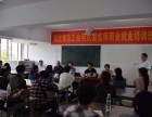 湖北省总工会+免育婴师培训+余香培训班登记报名中!