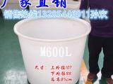 山东厂家600公斤鸭蛋腌制桶600升皮蛋桶泡菜桶敞口桶