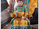 佛堂神像 道教眼光娘娘神像 送子娘娘雕塑 廠家批發訂制