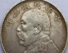 免费鉴定出手古董古钱币--四川甘孜