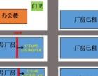 天宁周边 郑陆横山桥周边 厂房 6500平米