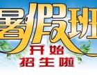 芜湖辅导班专业培训中心名思教育一对一辅导