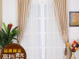 厂家直销现货批发窗帘千里婵娟系列窗帘 现代简约高遮光窗帘面料
