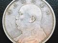 三孔布币近几年最高拍卖成交价是多少