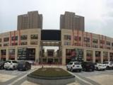 杭州道 贻成福地广场 3室 1厅 101平米 出售