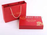高端金色硫酸纸磁石套装喜糖盒 个性翻盖礼品盒 磁石翻盖套装盒
