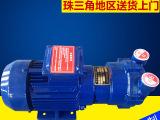 2BV-2070小型电动不锈钢水环式真空