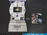 嘉合娱乐供应测试爱情定制设备命运之轮进口神签机水晶球抽签机