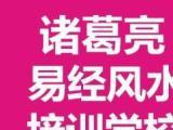 辽宁本溪学习培训奇门遁甲,大六壬,紫微斗数,梅花易数