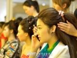 广州越秀影视化妆培训 广州荔湾有培训美容学校
