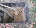 成华区化粪池清淤 排污管道清洗 窨井疏掏
