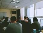 外专外语小语种 德语学习 成都德语培训周末班