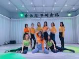 南宁专业舞蹈培训考证可分配工作