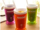 创意冰沙杯 奶昔杯 自制冰激凌杯