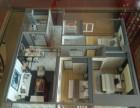 东方御府 3室 2厅 109平米带院 出售