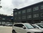 【创意园直租】一公里内小区25万常住人口商铺招租