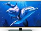 液晶电视液晶屏维修和故障排除方法