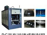 重庆四川碳纤维制品制造商,根据客户需求开发详情请致电沟通