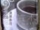博多食品连锁专用沙冰粉