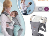 韩国imama坐腰凳套装宝宝背带 婴儿童抱背袋 双肩背带 舒适透