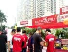广州笃信推广加盟 环保机械 投资金额 50万元以上