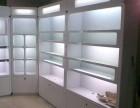 专业制作展柜 商用冷柜展示柜