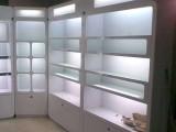 绍兴展柜定制好展柜 超市冷藏展示柜