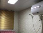 家庭式短租型公寓