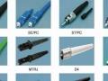 银川光缆接续、光纤熔接、维修测试、日本进口设备。