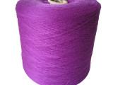 混纺山羊绒纱线 粗纺羊绒线 细毛线正品机