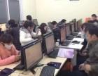 上海计算机职称考试就来嘉定江桥山木培训