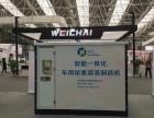 枣庄新蓝车用尿素液生产线设备加盟 智能化操作车用尿素